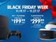 「PS4」と「PS VR」、ブラックフライデー前後に期間限定で100ドル値下げ