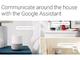 「Google Home」で「ごはんができたよ」が可能に ブロードキャスト機能追加