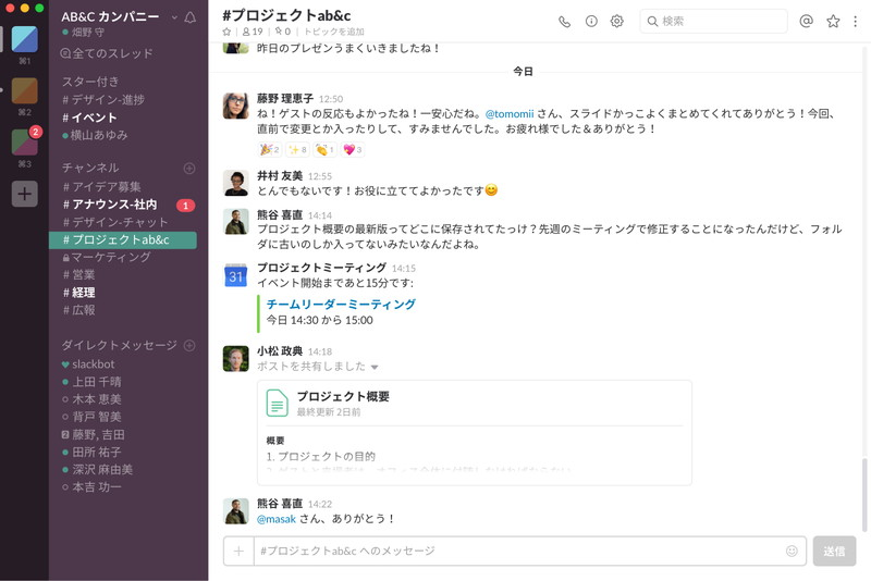 desmume 日本 語 化