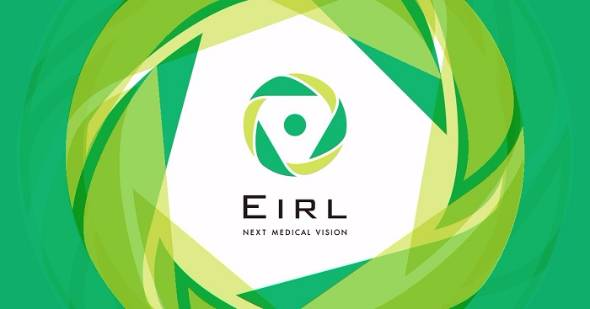 医療画像診断支援技術「EIRL」
