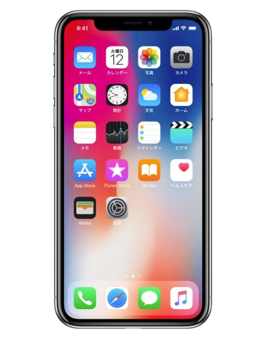 iphone xは 液晶がきれい という誤解 1 2 itmedia news
