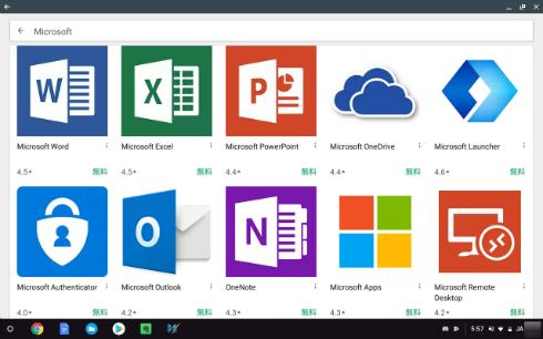 a78aceb2f3175 chromebook 1 Chromebookで開いたGoogle Play StoreにOfficeアプリが