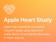 「Apple Watch」で心臓異常に対処するアプリ「Apple Heart Study」、スタンフォード大との提携で公開