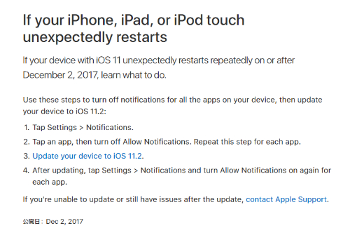 Appleのサポートページ(本稿執筆現在、まだ英語のみ)