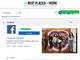 Facebook、Glassdoorの「働きやすい企業」ランキングで首位に