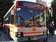 """KDDI、バス危険運転を""""顔認識""""で予防 表情で「怒り」も検知"""