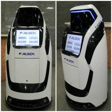 羽田空港ロボット