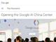 Google、中国の北京にアジア初のAIラボを開設