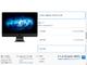 「iMac Pro」発売 ハイエンド構成だと約150万円に