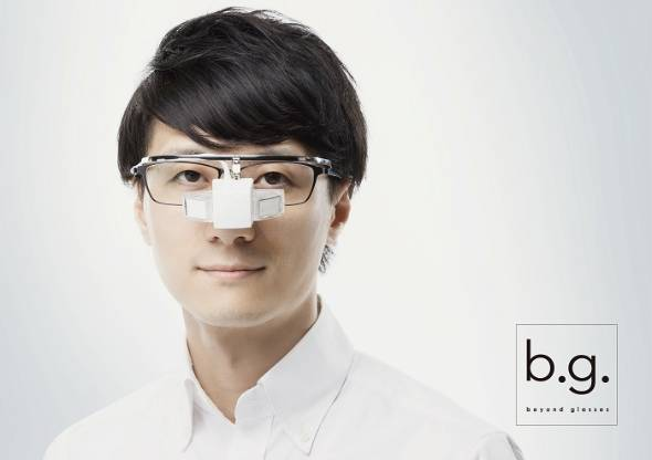 メガネ型ウェアラブル端末「b.g.」