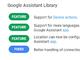 「Googleアシスタント」のSDKが日本語をサポート 日本語を話す端末開発が可能に