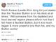 Twitter、トランプ大統領のアカウントを停止しない理由を再度説明