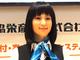ロボデックス:900万円の女 AI搭載の受付ロボ「協栄アイちゃん」の実力