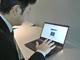 富士通、社内で「手のひら静脈認証」本格活用 仮想デスクトップのログインを「パスワード認証」から切り替え