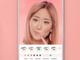 AR+スマホのビデオカメラで自分に合った眉毛を試せるWebアプリ登場