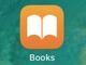 Apple、「iOS 11.3」で電子書籍にテコ入れ、オーディオブックコーナーも──Bloomberg報道