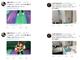 Twitter、投稿の画像トリミングを人工知能で従来より高速・適切に