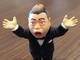 「STORIA法律事務所」ブログ:出川哲朗氏に賠償責任はある? コインチェックのCM出演で 弁護士が解説