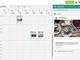 Instagram、予約投稿機能を企業ユーザー向けに追加