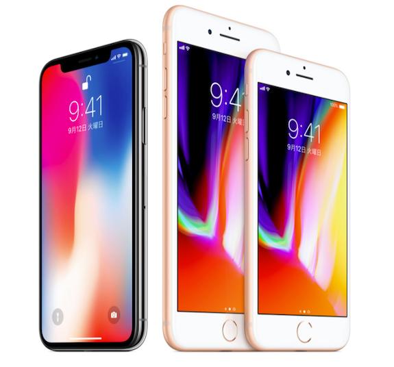 """10db53b2e4 iPhoneバッテリー""""無償交換"""" その方法と事前準備 - ITmedia NEWS"""