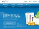 freee、仮想通貨の損益計算サービス「会計freee for 仮想通貨」提供開始