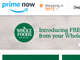 Amazon、Whole Foods Marketの商品を「Prime Now」で提供開始