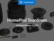 Appleの「HomePod」をiFixitが分解 導電性スクリューポストなどの工夫