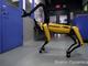 Boston Dynamicsの4足ロボット「SpotMini」、ドアを開けて「お先にどうぞ」