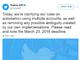 Twitter、複数アカウントによる同じツイートやいいねを規制へ ロシアbot問題を受け