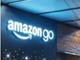 レジなしショップ「Amazon Go」、ロサンゼルスなどに6店舗展開か──Recode報道