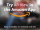 「Amazonショッピング」アプリのAndroid版にもAR機能 Googleの「ARCore」採用で