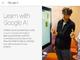Googlerも学んだAI講座、「Learn with Google AI」で一般公開