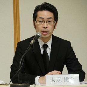 大塚雄介取締役
