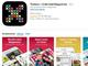 """Apple、""""雑誌のNetflix""""サービスTextureを買収 「高品質なジャーナリズムにコミット」"""