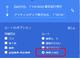 Googleマップ、東京などで「車椅子対応」経路検索が可能に