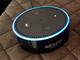 AmazonのAlexa、返事の代わりにチャイムを鳴らす「Brief Mode」