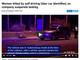 Uber, 自動 運 転 中 の 初 の 死亡 事故 で 公道 で の テ ス ト 停止