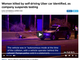 Uber、自動運転中の初の死亡事故で公道でのテスト停止
