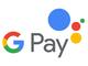 「Googleアシスタント」で個人間送金が可能に(まずは米国で)