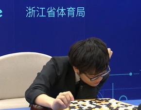 柯潔(カ・ケツ)九段戦