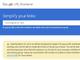 Google、URL短縮サービス「goo.gl」を2019年3月30日に終了へ