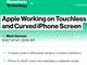 Apple、iPhoneのタッチレスUIと縦方向の内側にカーブするディスプレイを開発か