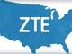 米政府、中国ZTEへの部品販売を禁止 イラン・北朝鮮制裁違反で