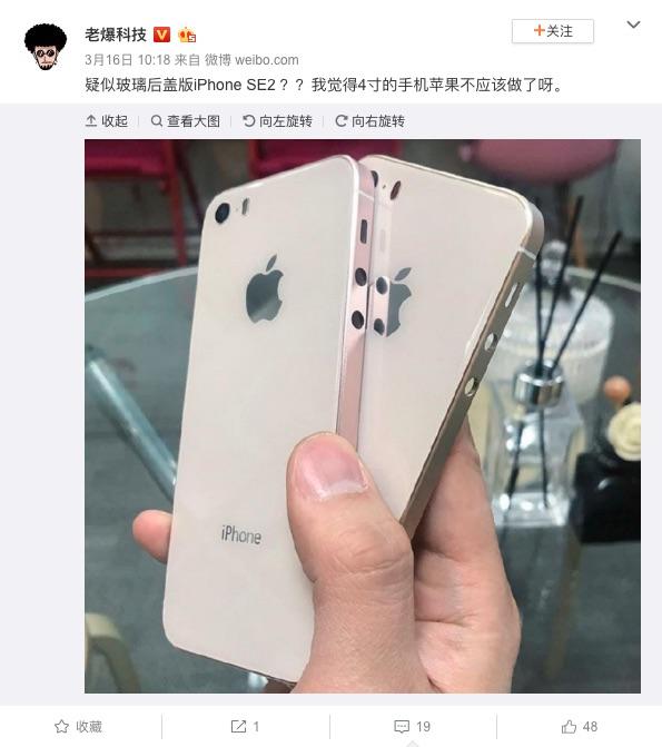 5月発売のiPhone SE2、現在判明しているスペックは?
