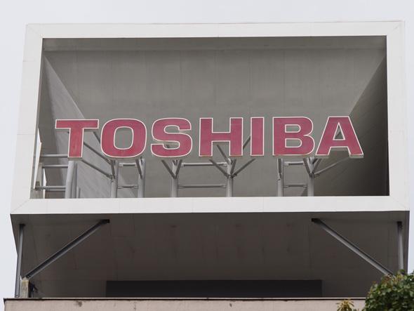 東芝メモリ「売却中止を検討」報道に東芝がコメント