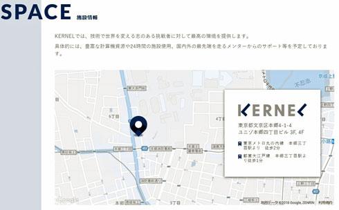 http://image.itmedia.co.jp/news/articles/1804/24/am1535_deepcore2.jpg