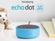 Amazon.com、子ども向け機能搭載「Echo Dot Kids Edition」を80ドルで発売へ