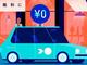 運賃無料のタクシー、福岡市のベンチャーが計画 車内に広告流す