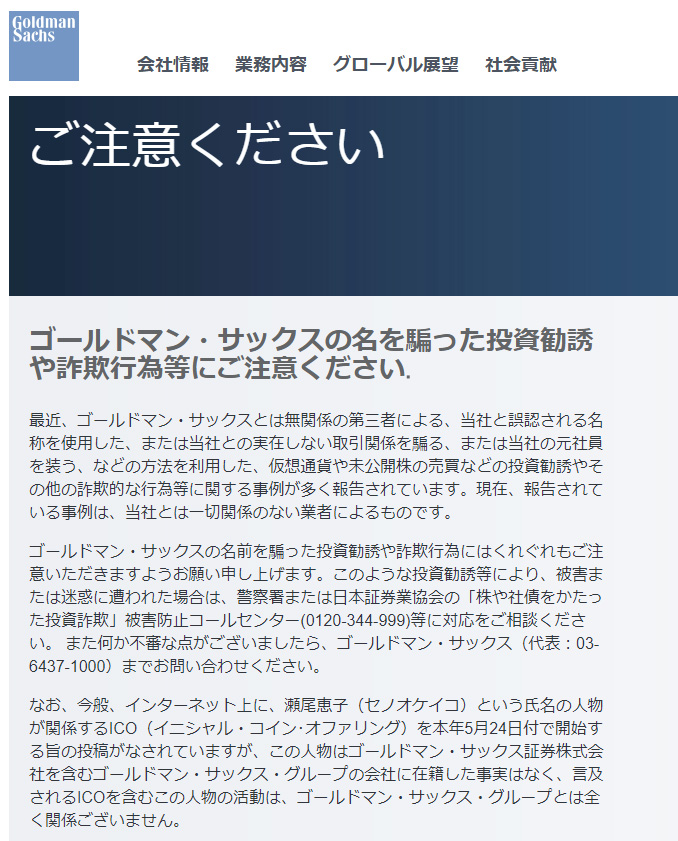 http://image.itmedia.co.jp/news/articles/1805/10/l_yx_gold.jpg