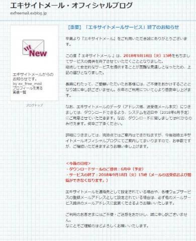 http://image.itmedia.co.jp/news/articles/1805/16/yx_ex.jpg